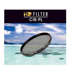 Hoya 77mm HD Digital Multi-Coated Circular polarising Filter